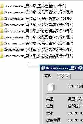 dreamweaver网页设计培训