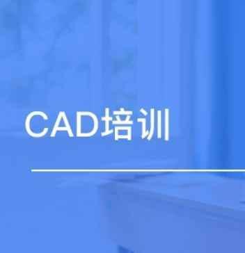 cad定制家具制图培训教程 cad设计教学视频
