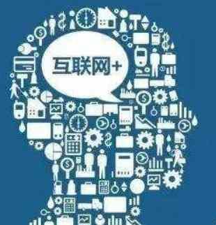 互联网思维培训视频教程 必修课程