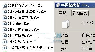 百度seo网站优化培训 seo系统培训精讲