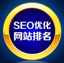 张兴军seo系统培训 SEO网站优化进阶 精讲