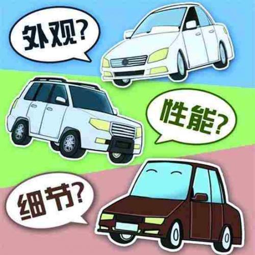 对车一窍不通怎么买车?买车注意事项技巧
