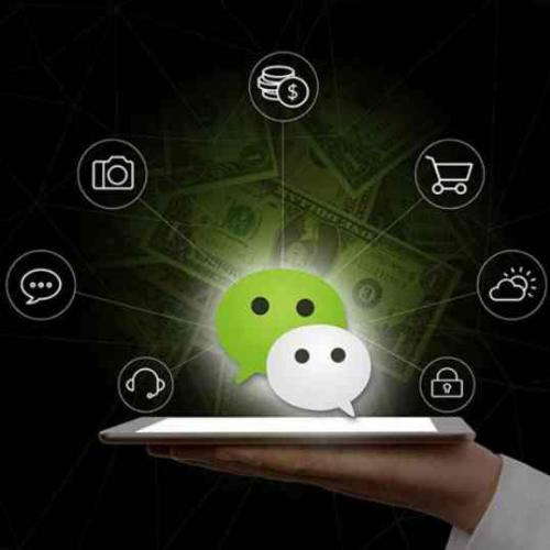 微信公众号运营全攻略 公众号的运营视频教程