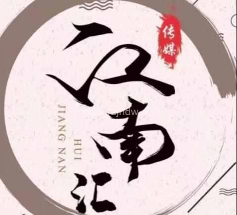 江南汇抖音课程 直播间技术+连爆瞬爆起神号