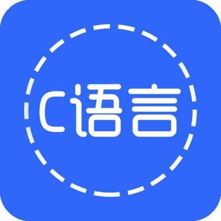 C++语言程序设计培训教程 学习入门