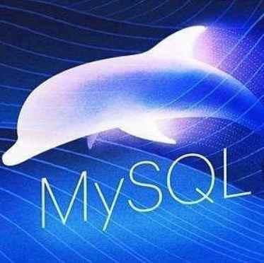MySQL数据库教程 mysql学习培训 入门到精通