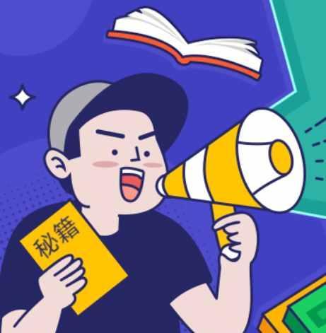 如何用中文学日语 怎么自学日语最快方法