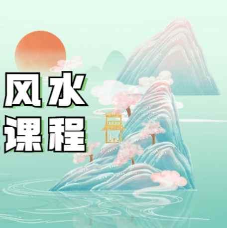 诣七七国风水彩画教程视频 进阶班课程13.66G
