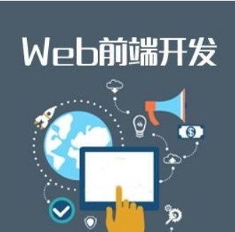 100G传智播客web前端开发培训班视频教程