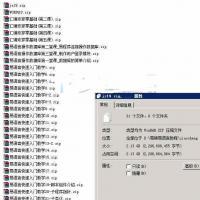 易锦零基础易语言教程 带源码模块打包