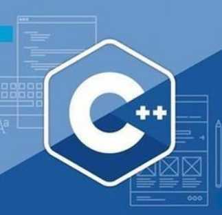 《跟我一起学C++》软件设计与工程实践篇