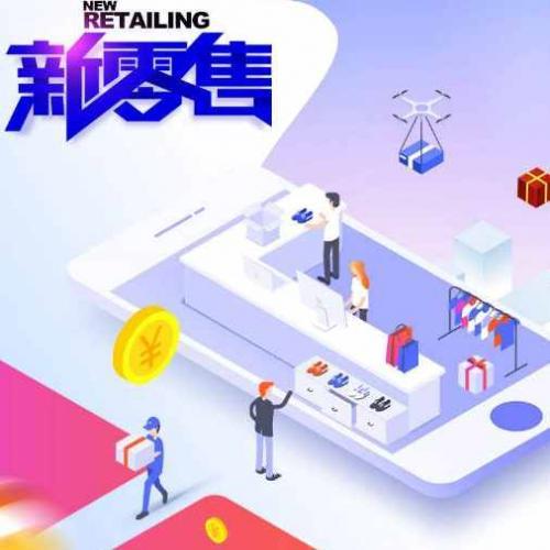 微电商双十一运营特训 新零售运营高手秘籍