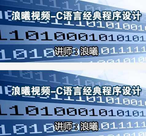 浪曦学院C#网络编程培训视频教程 百度云