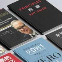 35本金融经典 最值得看的金融类书籍